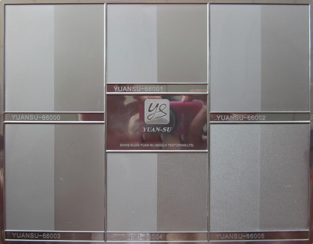VDI 3400 of VDI texture